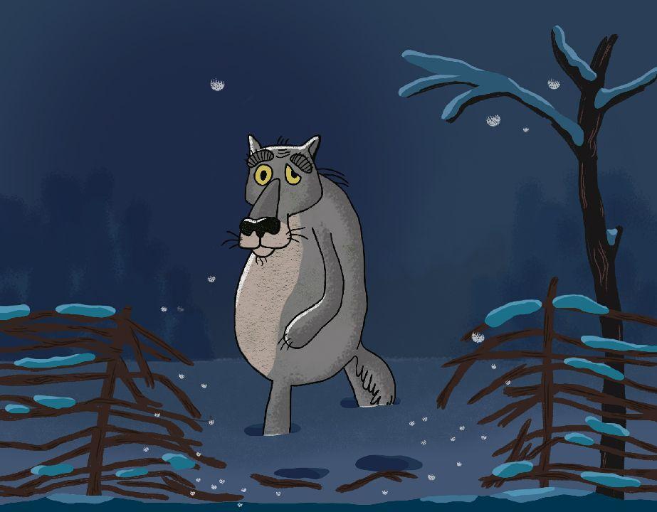 картинки про волка и собаку щас спою
